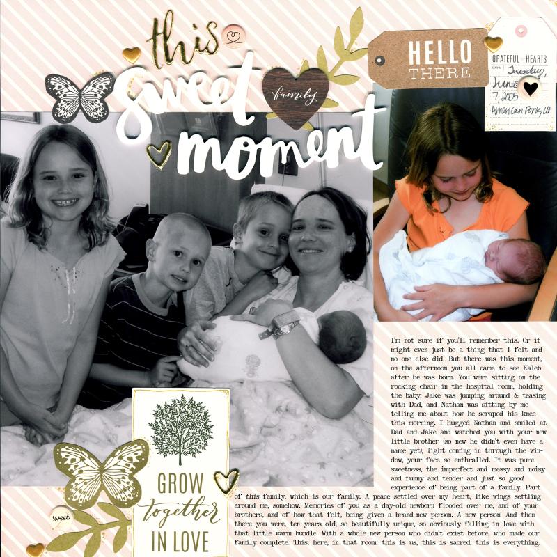 Haley 2005 siblings